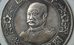 民國錢幣收藏價格表