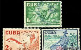 邮票文化传承-咖啡文化