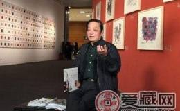 京城众记者与韩美林畅聊鸡票