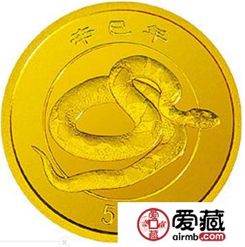 2001年蛇年金币值多少钱