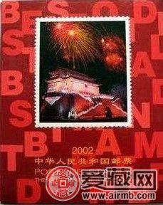 2002年南方邮票年册具有可增值性