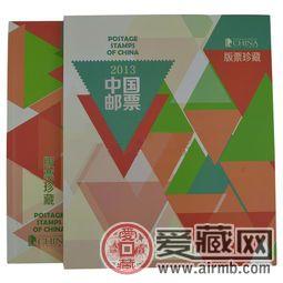 2013年大版册收藏价值