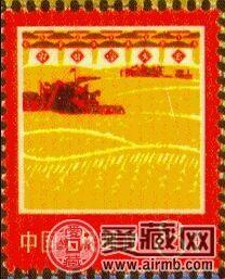 普18 工农业生产建设图案普通邮票收藏