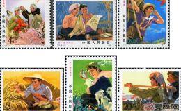 T17 在广阔天地里 邮票设计画面解析