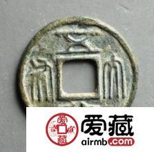 五行大布发展历程  钱币铸造历史故事