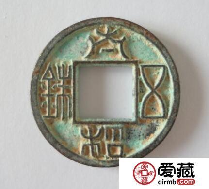 太和五铢银钱罕品珍赏 有什么历史由来