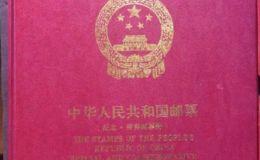 1996年南方邮票年册是否具有收藏空间