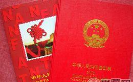 2003年南方邮票年册发行背景解析