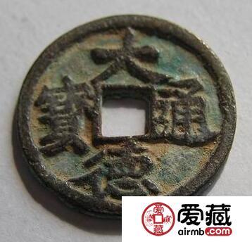 大德通宝是如何产生的  其钱币的铸造背景