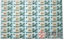 收购第四套人民币整版连体钞