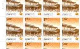 2014-21 全国人民代表大会成立六十周年大版邮票收藏价值