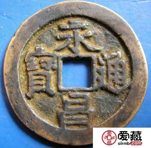 永昌通宝有什么历史背景 李自成的行军路线是什么