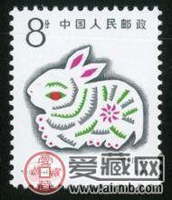 收购T112兔年邮票价格