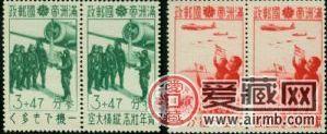 满洲第一珍邮-爱国航空邮票新四枚全