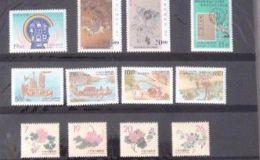 台湾1998年全年邮票和小型张全(无册)