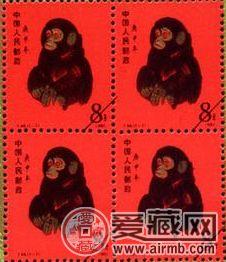 12生肖猴年邮票价格  时隔二十年价格出现变化