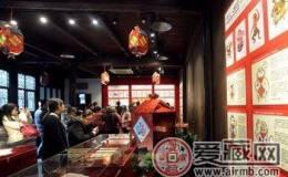 苏州举办丁酉年生肖文化周活动