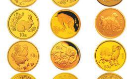 十二生肖金银币收藏价值