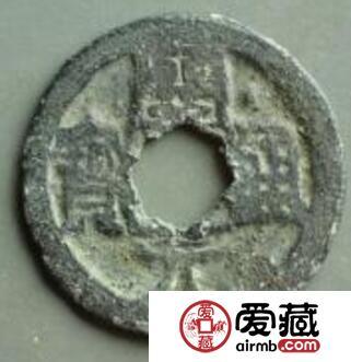 不同时期开元通宝有什么特点 钱币图片长什么样