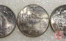 回收建国35周年纪念币