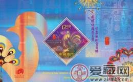 澳门1月5日发行《鸡年》邮票