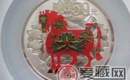 第二轮生肖马年彩色银币银收藏