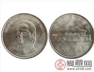 收购宋庆龄诞辰100周年纪念币 只为纪念国母宋庆龄