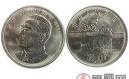 收购周恩来诞辰100周年纪念币 伟人系列题材经久不衰