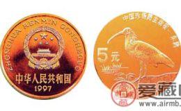 珍稀动物朱鹮纪念币 今天你收藏了么