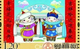 中國郵政定于2017年1月10日發行《拜年》特種郵票