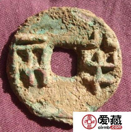 上林三官五铢产生的由来  货币铸造背景是怎样的