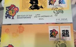 """今天澳大利亚圣诞岛发行""""鸡年""""邮票"""