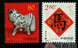 2002年生肖马邮票价格 展现浓郁风情