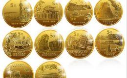 回收中国世界遗产纪念币 蕴含文化底蕴的纪念币
