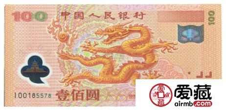 千年龙钞的发行背景解析