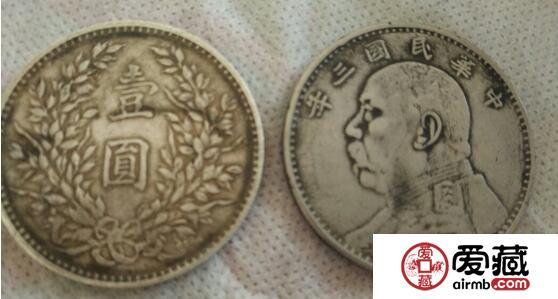 古币光绪元宝和袁大头有相关的价格表吗