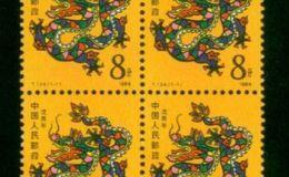 T124龙年邮票价格是多少