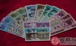 第四套人民幣全套價格會生升值多高
