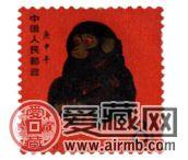 第一輪猴年郵票價格小幅度下降