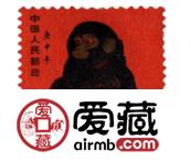 第一轮猴年邮票价格小幅度下降