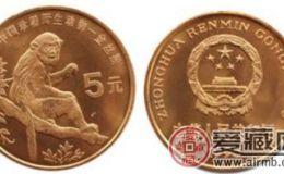 回收珍稀动物金丝猴纪念币需要毅力和恒心