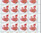 蛇年邮票整版价格提升幅度大