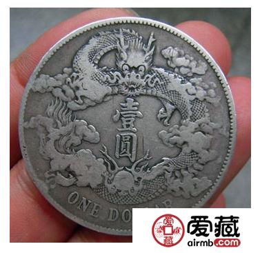 收藏珍品宣统三年大清银币大尾龙