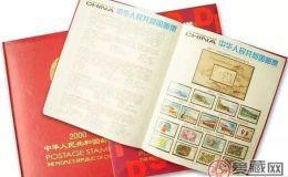 收购2006年邮票年册 更为简单的投资方式
