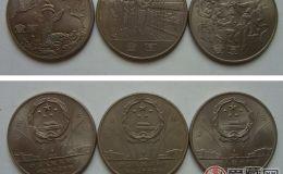 收购建国35周年纪念币需懂得辨别真伪