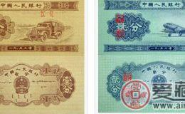 收购旧版人民币前景十分美好