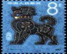 12生肖狗年邮票价格呈上涨趋势