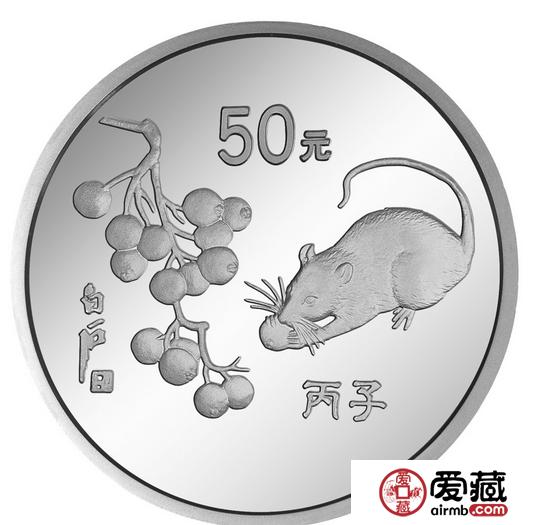 鼠年5盎司银币价格 富含文化底蕴的纪念币
