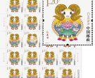 羊年邮票整版价格有小幅度提升