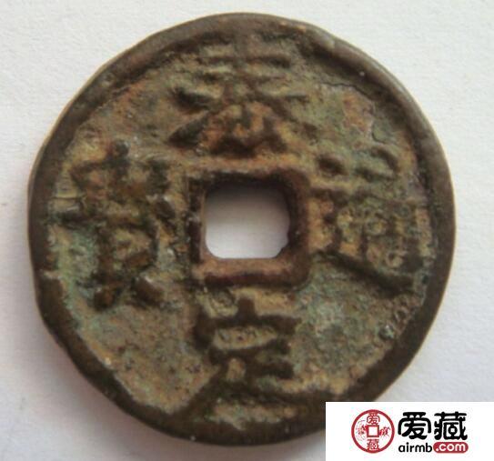 泰定通宝有什么鉴别方法 钱币铸造历史
